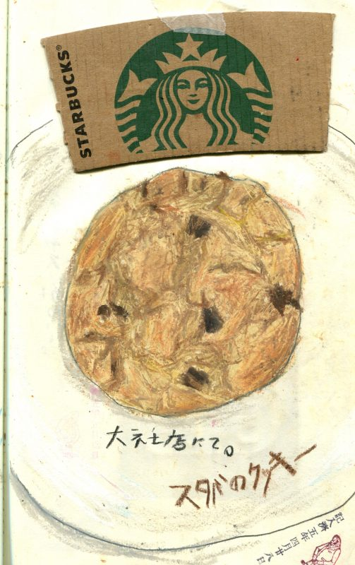 スタバのクッキー