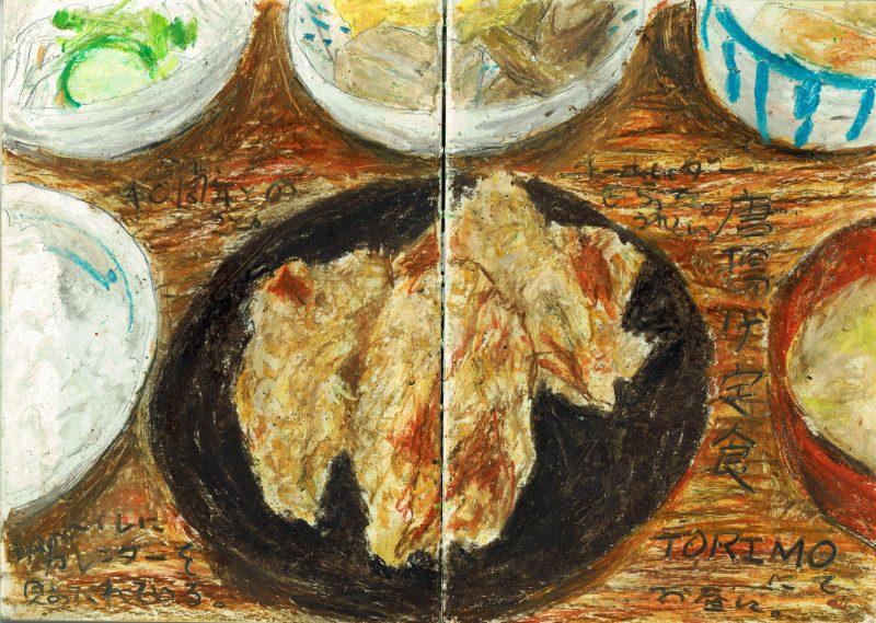 唐揚げ定食(h30.2.28)