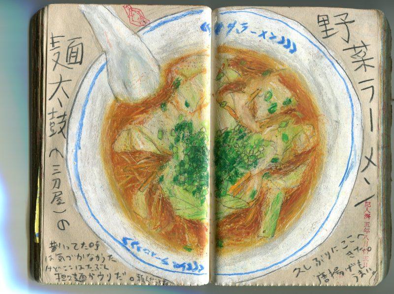 麺太鼓の野菜ラーメン